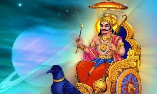 Shani Mantra To Destroy Enemy   Swami Muktanand Shastri